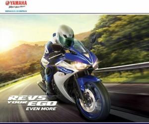 promo-kredit-motor-yamaha-r25-murah-duniayamaha