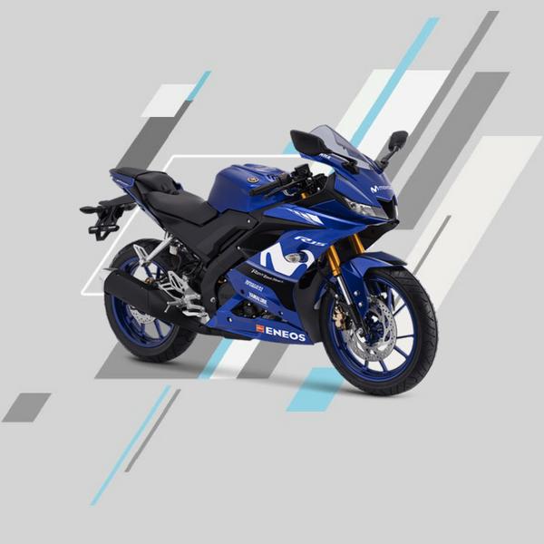 Yamaha R15 Movistar GP